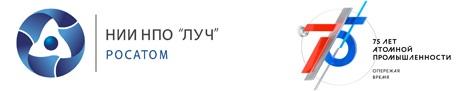"""ФГУП """"НИИ НПО """"ЛУЧ"""""""